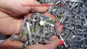 заклепки потайные алюминиевые