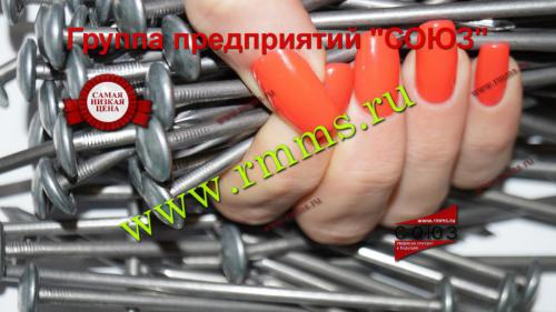 гвозди шиферные 5х120 цена