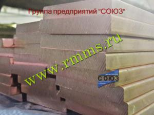 полоса латунная ГОСТ 5362-78